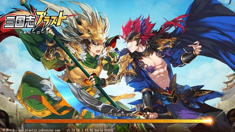 【三国志ブラスト】評価&レビュー|アニメ調に描かれた武将と共に戦う本格三国志RPG