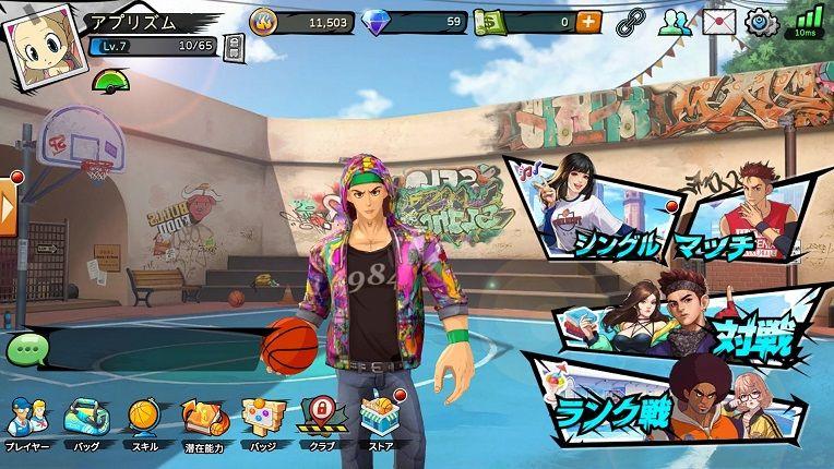 【フィーバーダンク】評価&レビュー リアルタイム対戦が楽しめる爽快バスケゲーム