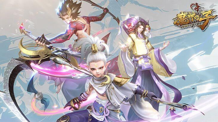 【魔神の子-放置の幻想大陸-】評価&レビュー|異世界で気軽に遊べる放置系MMORPG